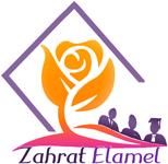 Zahret El Amel
